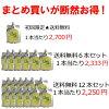 Points 10 times national production (production Okinawa) Aloe Vera juice (Aloe juice) this set of straight 900ml×6 (aerobic) Ryukyu Aloe Vera drink is laced FLP Aloe constipation (bowel movement), glucose, gastrointestinal, skin (skin), pregnant wo