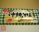 A okitamago300