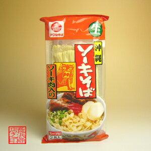 【沖縄そば】ソーキそば生麺タイプ2食入【アワセそば】