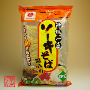 【沖縄そば】沖縄ソーキそば肉入り生麺タイプ2食入【アワセそば】