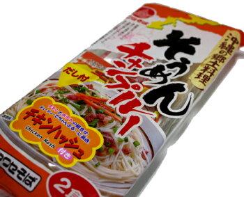 一度食べると『沖縄病?!』そうめんチャンプル〜♪