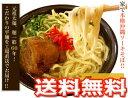 沖縄そばセット4食入 本格ソーキそばアワセそば 送料無料コーレーグース(島唐辛子)付【送料無料市場】年越しそば 早割…