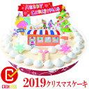 ブルーシール クリスマスアイスケーキ 2019 送料無料沖縄のアイスクリーム おきなわ 沖縄産 沖縄土産 プレミアムアイ…
