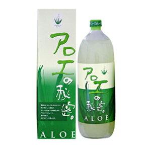 沖縄産アロエベラジュース(国産アロエドリンク/アロエジュース)6本セット 送料無料スキンケア 敏感肌に