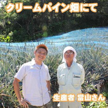 大玉2玉(2.5kg〜)