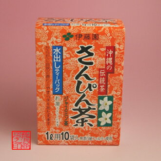 Sanpin Cha (Jasmine tea) fragrant refreshing tea ♪ drinkability is popular! Cold water and hot water out for 1 litre for (8 g) x 10 bags itoen