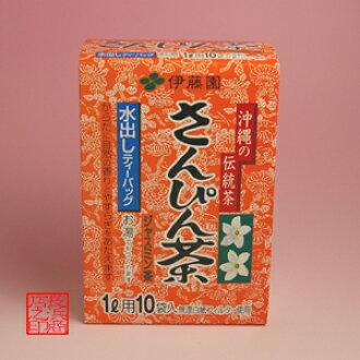 산품차(재스민차) 향기의 좋은 상쾌한 차♪부드러움이 인기입니다! 냉수・따뜻한 물 내밀기 양용 1리터용(8 g)×10봉 이토엔