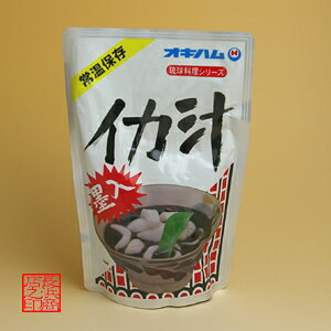 イカ汁 墨入350gイカスミ汁 オキハム【RCP】