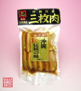 沖縄そば沖縄伝統の味職人仕込み・三枚肉500g(冷蔵)オキハムご飯のお供 お取り寄せ