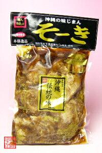 沖縄そば職人仕込み・そーき300g(冷蔵)オキハムご飯のお供 お取り寄せ