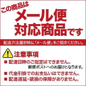 【メール便送料無料】むちむち黒糖6種類セット