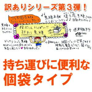 沖縄黒砂糖