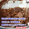 Translation and ★ brown sugar Pan rim from Okinawa about 3000 g Okinawa brown sugar sea, MC black sugar candy translation and edge translation and translation and edge translation and outlet mega assortment