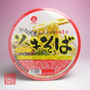 ソーキそば生麺タイプ湯切1分218.5g【アワセそば】