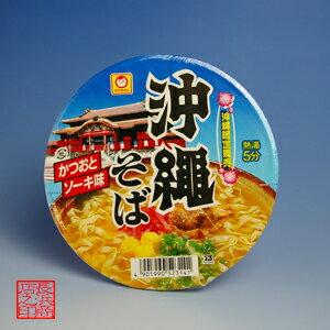 麺 カップ 沖縄 そば