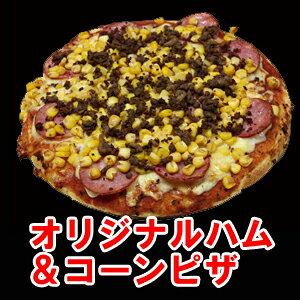 ピザイン沖縄オリジナルベーコン&コーンピザ1枚あたり2〜3人前【RCP】lucky5days