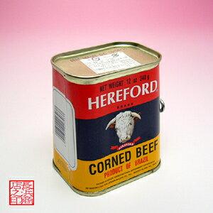 ヘアフォードコンビーフ340g保存食 おかず 缶詰 お得 セット レトルト 保存食品