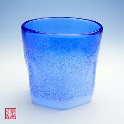【琉球ガラス(琉球グラス)専門店】泡ハーフ六角コップ 青H85mm×W85mm琉球グラス グラス コップ 沖縄グラス カレット ペア ワイン ワイングラス セット ロックグラス 還暦祝い 名入れ ガラス おしゃれ バカラ ペアグラス