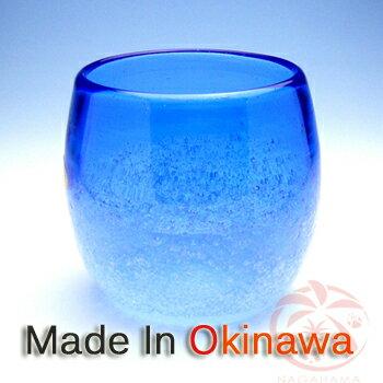 琉球ガラス(琉球グラスギフト)泡ハーフタル型コップ青沖縄工芸村