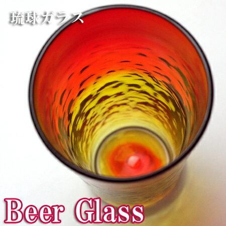 【琉球ガラス(琉球グラス)専門店】ビアグラス(ヒビ無し) 赤H140mm×W75mmペアグラス 琉球グラス 還暦祝い 名入れ グラス コップ 沖縄グラス カレット ペア ワイン ワイングラス セット ロックグラス 名入れ ガラス おしゃれ バカラ
