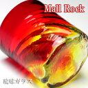 Mallrock r1
