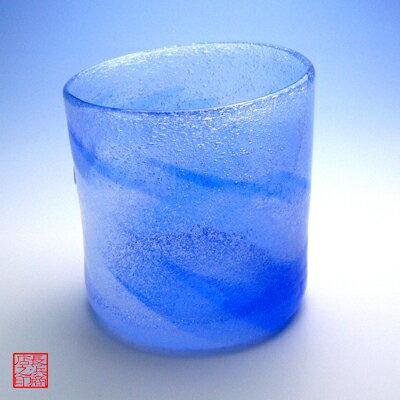 【琉球ガラス(琉球グラス)専門店】マーブルロック 青H85mm×W80mm琉球グラス グラス コップ 沖縄グラス カレット ペア ワイン ワイングラス セット ロックグラス 還暦祝い 名入れ ガラス おしゃれ バカラ ペアグラス