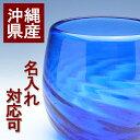 Moru-blue-smn