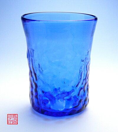 【琉球ガラス(琉球グラス)専門店】波型4インチ 青H100mm×W75mm琉球グラス グラス コップ 沖縄グラス カレット ペア ワイン ワイングラス セット ロックグラス 還暦祝い 名入れ ガラス おしゃれ バカラ ペアグラス