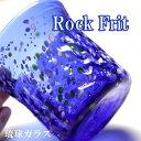 Rockfrit blue1