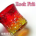 Rockfrit red1
