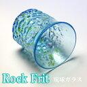 Rockfrit sky1