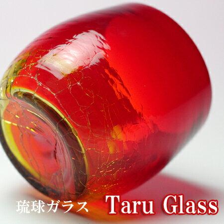 【琉球ガラス(琉球グラス)専門店】タル型グラス 赤H80mm×W80mm琉球グラス グラス コップ 沖縄グラス カレット ペア ワイン ワイングラス セット ロックグラス 還暦祝い 名入れ ガラス おしゃれ バカラ ペアグラス