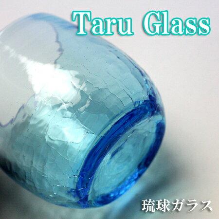 【琉球ガラス(琉球グラス)専門店】 タル型グラス スカイブルー H80mm×W80mmおしゃれでかわいいガラスコップ。結婚祝いのペアグラス(沖縄グラス)に。こちらの琉球 ガラス(琉球 グラス)は名入れ可。沖縄 土産に人気のペア ロックグラス(酒・焼酎グラス)