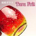 Tarufrit-red1
