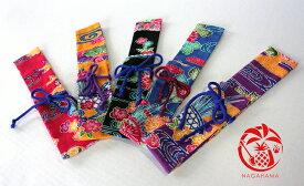 【三線通販専門店】オカリナトロンボーン選べる色カワイイ収納袋付き!紅型(びんがた)袋