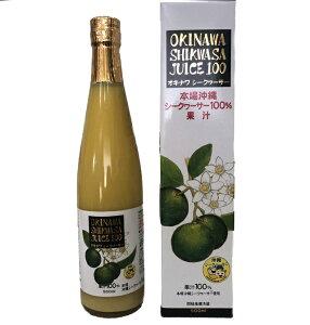 シークヮーサー沖縄産ストレート500ml 果汁100%シークヮーサー シークワーサーシークワサー シークワーサージュース 大宜味村 琉球 原液 果汁 酸をくわすもの 酸を食わすもの ノビレチン