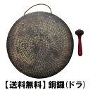 銅鑼(鐘/ゴング)直径 約36cm×厚さ 約6cmバチ1個付き 【送料無料】沖縄エイサー用打楽器(鉦/かね)ドラ(どら)と桴 (ば…