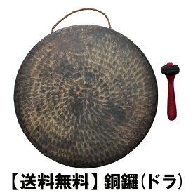 銅鑼(鐘/ゴング)直径 約36cm×厚さ 約6cmバチ1個付き 【送料無料】沖縄エイサー用打楽器(鉦/かね)ドラ(どら)と桴 (ばち/バチ) のセット 和太鼓)