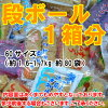 Okinawa souvenir translation and ★ Chin chinsuko variety! Gifts and o裾wake assortment bags Okinawa souvenir candy kids cookie sweets outlets commercial pieces packaging (individually wrapped) large amount of popular edge not try and market snow salt Chin