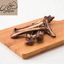 鹿の肋骨(鹿 九州産 ジビエ じびえ 骨 ボーン アバラ あばら 肋骨 デンタルケア 歯磨き 人気 犬のおやつ…