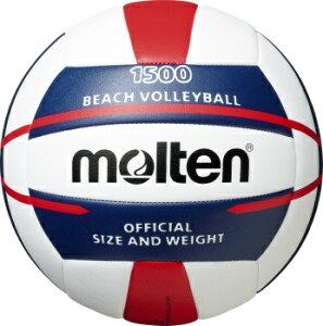 【molten モルテン】V5B1500-WN ビーチバレー ボール ビーチバレーボール1500 白×青×赤 [200411]