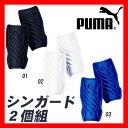 【送料無料(メール便発送)】【PUMA プーマ】シンガード PowerCat Lite IND 030647 [ten]