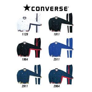 [上下別サイズ対応可]【CONVERSE コンバース】[個人名刺繍可 有料]【ウェア】バスケット ジュニア ウインドブレーカー上下セット ウォームアップジャケット&パンツ トレーニング 前
