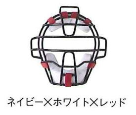 【久保田スラッガー クボタ】【防具】野球 少年軟式キャッチャー用マスク ジュニア NJCM-11S