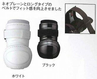 Baseball batter for armguards SAG-10