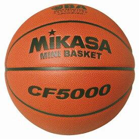 【MIKASA ミカサ】【ボール】ジュニア バスケットボール(5号) 検定球 ミニバスケットボール 小学生用 CF5000[メール便不可]