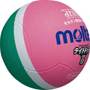 モルテン molten 軽く当たっても衝撃が低いので、ボールを怖がらず楽しめます。 ライトドッジ SLD0MP 緑×ピンク[メール便不可]