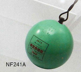 【送料無料】【NISHI ニシスポーツ】陸上競技 ハンマー (高校男子用・U20男子用) タングステン 6.000kg NF241A [200406]