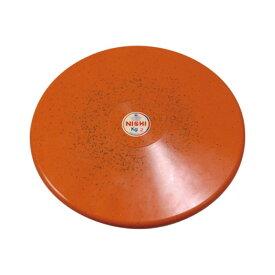 【送料無料】【NISHI ニシスポーツ】陸上競技 円盤 (練習用・ゴム製) 2.0kg NT5312B [200406]