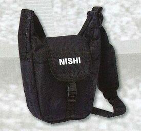 【NISHI ニシスポーツ】陸上競技 スローイングバッグ NT5971B [200406]